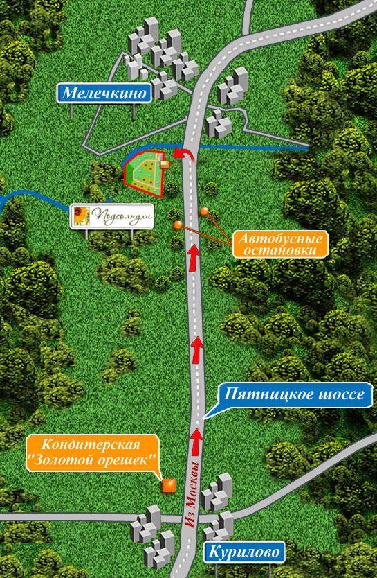 Солнечногорске «Артамон».